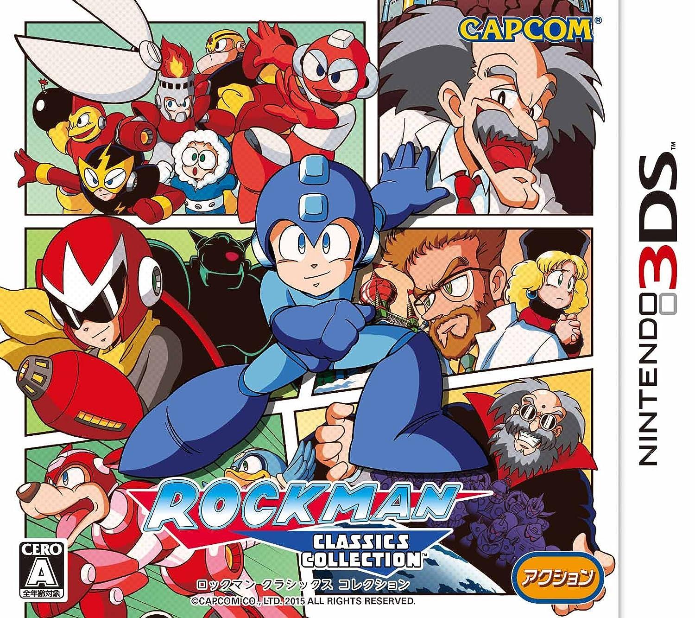 Mega Man Rockman Classics Kansas City Mall Collection Ver. japanese Locke Region low-pricing
