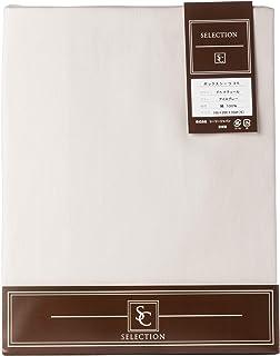 【正規品】Sealy(シーリー) ボックスシーツ ドゥナチュール アイスグレー シングル 厚さ35cmタイプ 綿100% 日本製