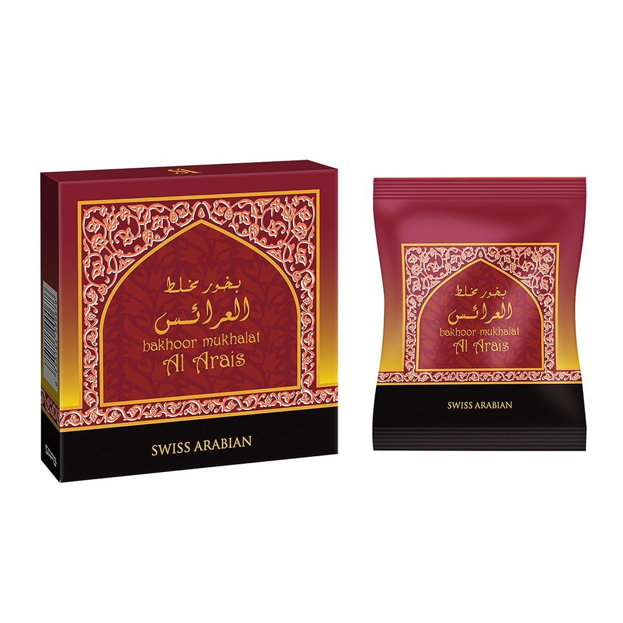 バックグラウンド恐れ道を作るswissarabian Mukhalat Al Arais Bakhoor (40g) Incense