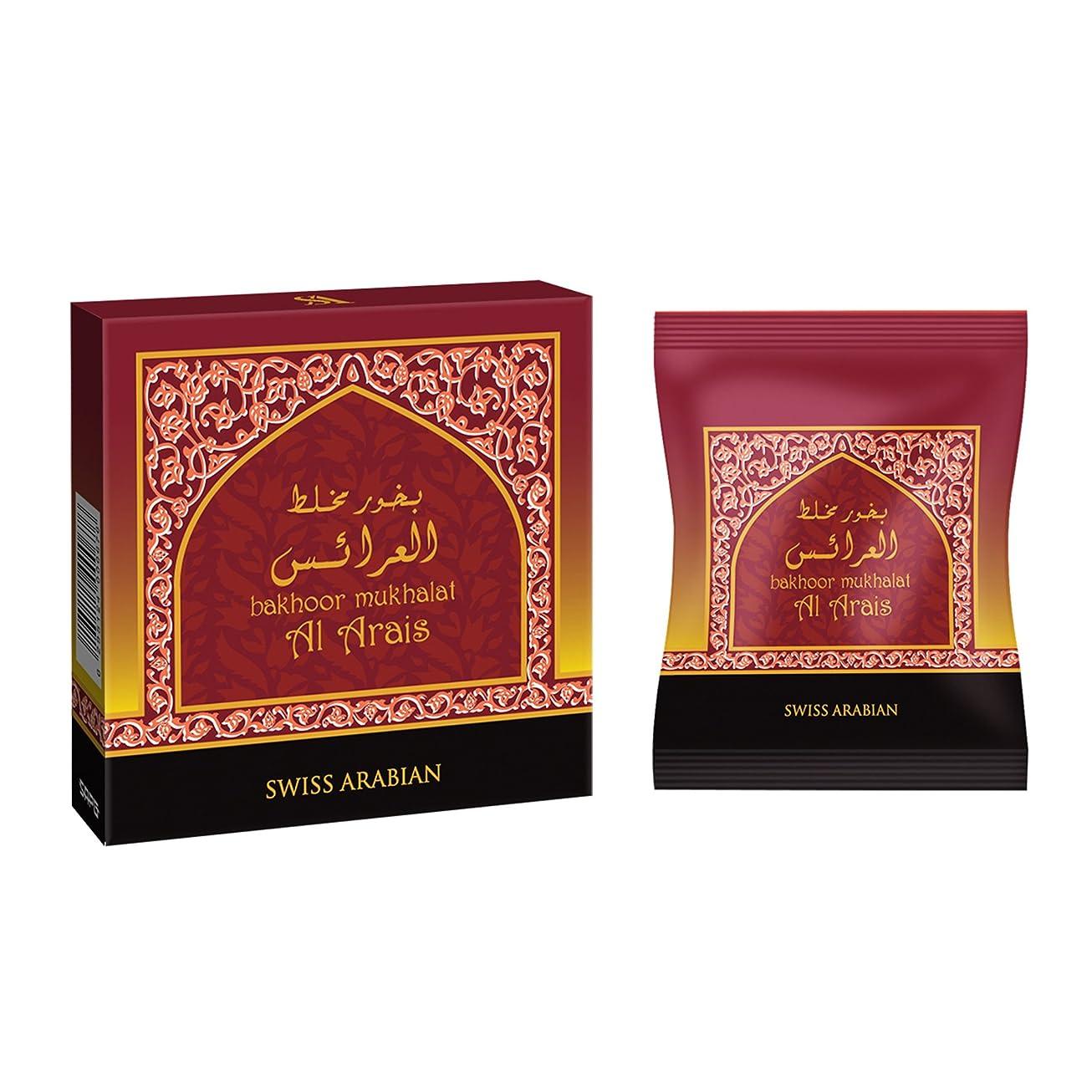 出来事換気するアクセスできないswissarabian Mukhalat Al Arais Bakhoor (40g) Incense