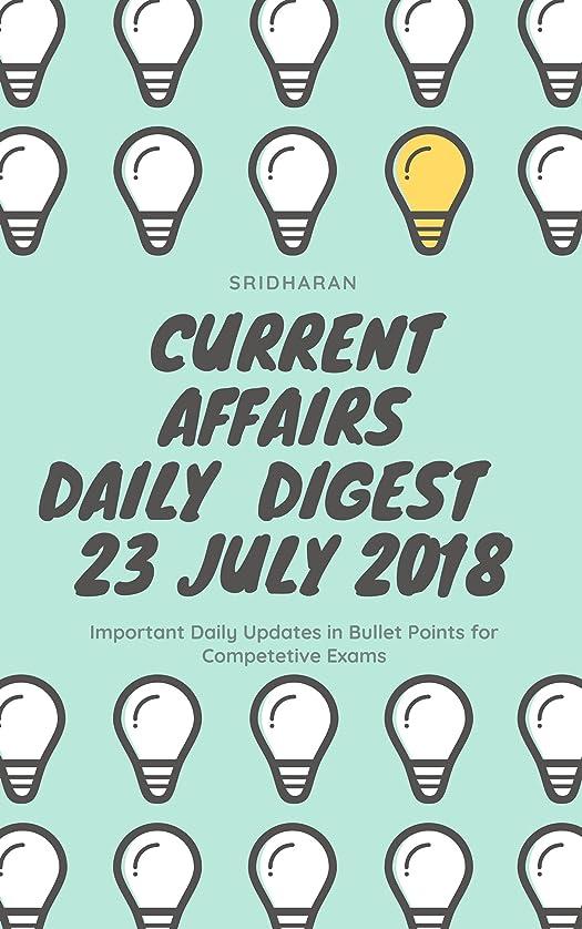 タービン恐れ通信網Current Affairs - Daily Digest - 20180723 - 23rd Jul 2018 (English Edition)