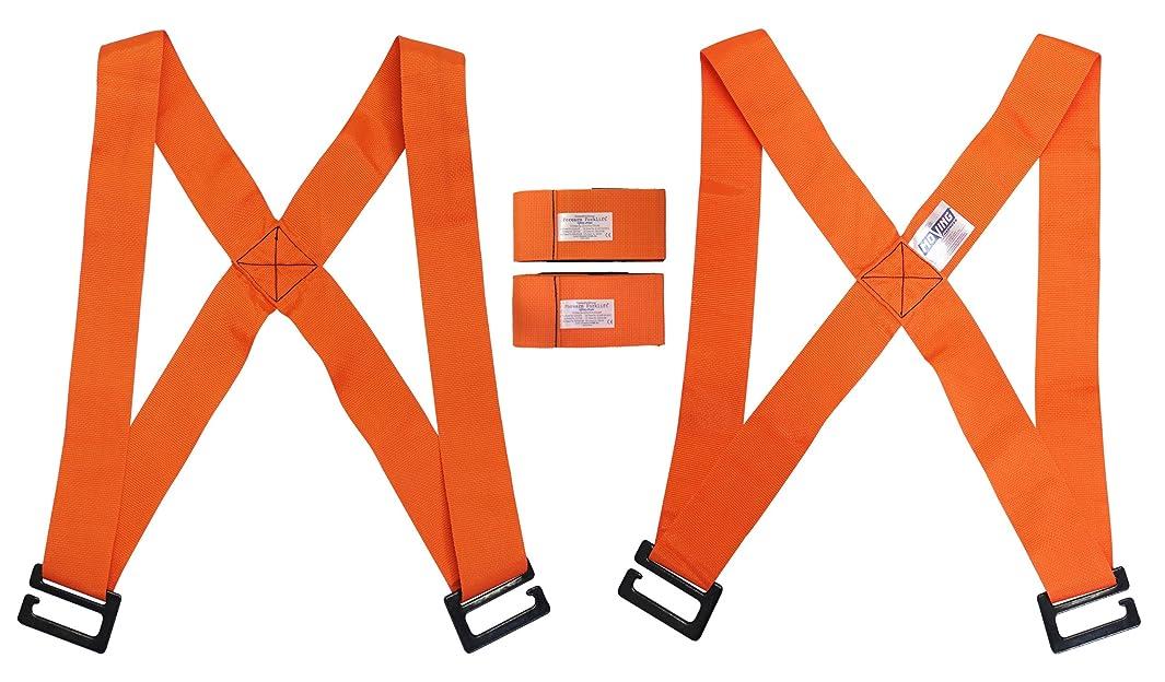 Forearm Forklift Moving Harness Value Pack, Model FFMHVP