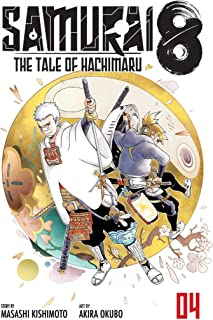 Samurai 8: The Tale of Hachimaru, Vol. 4 (4)