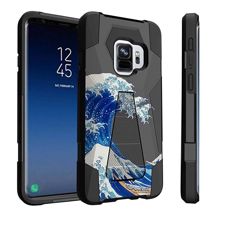 Untouchble Case for Samsung Galaxy S9 Plus, S9+ Case [Traveler Series] Shock Absorbing Drop Protection Dual Layer Case - Blue Ocean Waves
