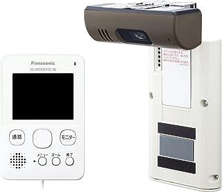 パナソニック ワイヤレスドアモニター ドアモニ ホワイト ワイヤレスドアカメラ+モニター親機 各1台セット VL-SDM310-W