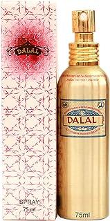 Banafa Dalal For Women 75ml - Eau de Parfum