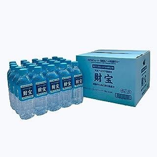 Natural Alkaline Spring Water Zaiho 500ml x 25 bottles / Box