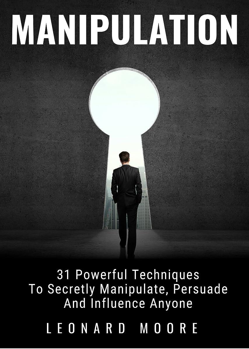 剪断下に鋭くManipulation: 31 Powerful Techniques to Secretly Manipulate, Persuade and Influence People (English Edition)
