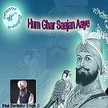 Hum Ghar Saajan Aaye