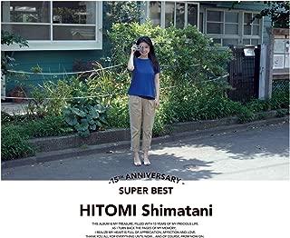 15th Anniversary SUPER BEST