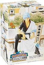 """Banpresto 5"""" Gintama Break Time Figure Vol. 1 Sakata Gintoki"""