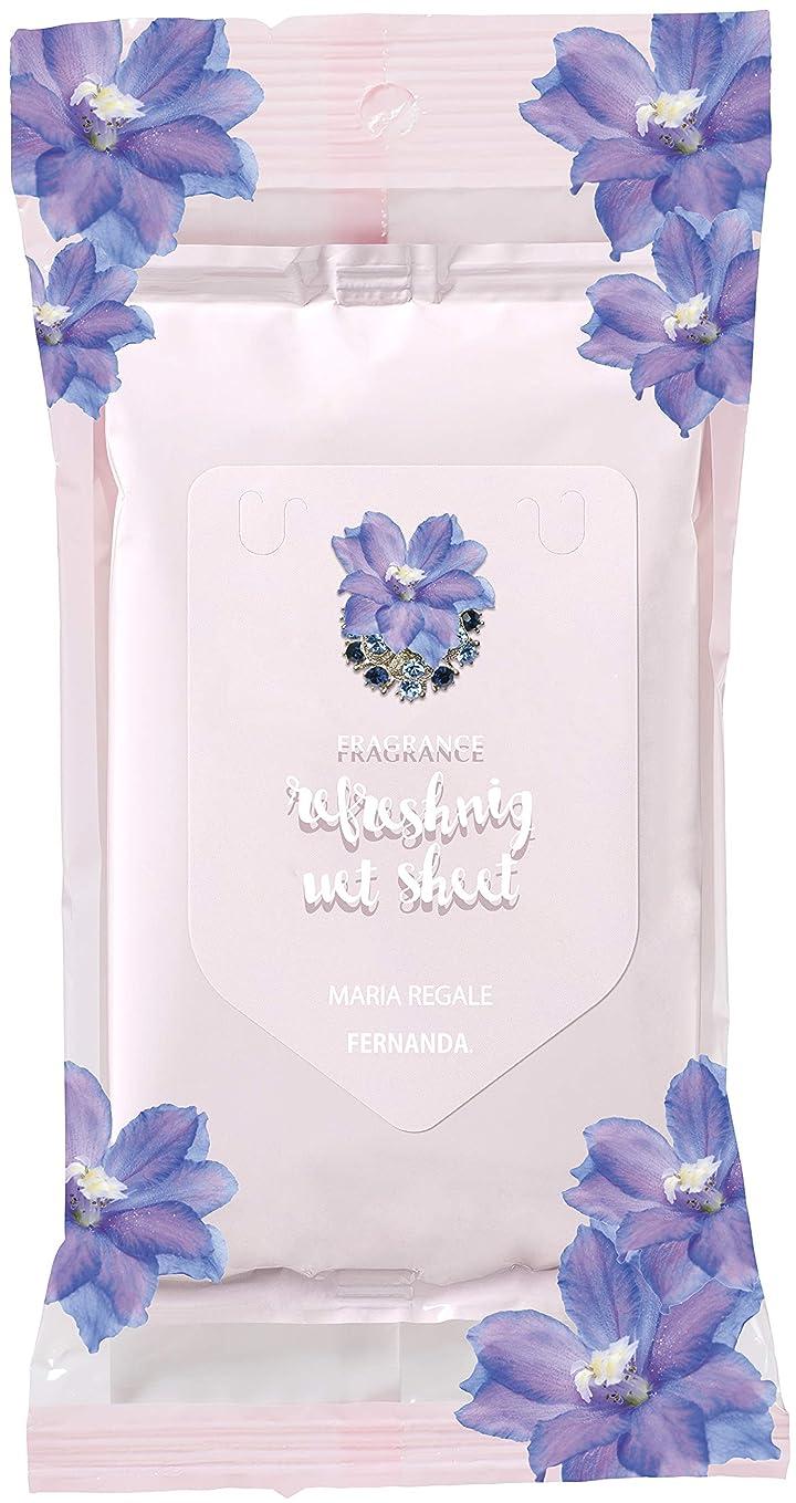 タウポ湖ドライ素晴らしい良い多くのFERNANDA(フェルナンダ) Body Refreshing Wet Sheet Maria Regale(リフレッシング ウェットシート マリアリゲル)