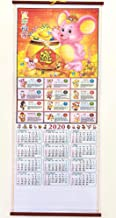 My Lucky 2020 Chinese Horoscope Year of The Rat Calendar Wall Scroll #704