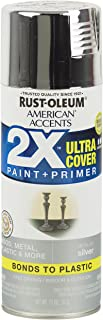 Rust-Oleum 327910 American Accents Ultra Cover 2X Metallic, Each, Silver