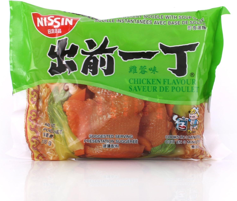 Nissin fideos instantáneos 100g sabor de pollo