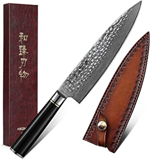 HEZHEN Damas Couteau de Chef 20.2cm, 67 Couches VG10 Damas Acier Couteaux de Cuisine Professionnel Japonais Tranchants Gyu...