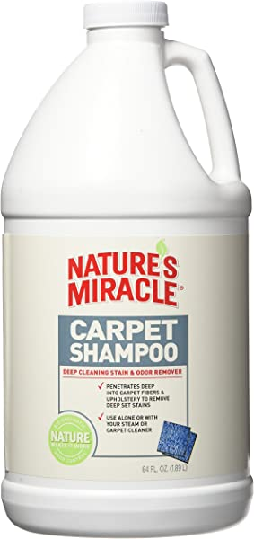 Nature S Miracle Advanced Deep Cleaning Carpet Shampoo