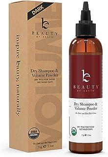 Organic Dry Shampoo Powder - Hair Volume, Volumizing Powder, Natural Dry Shampoo Volume Powder, Best Dry Shampoo, Perfect ...