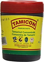 Tamicon Tamarind Paste 7oz