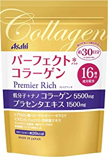 Best asahi premium rich collagen Reviews