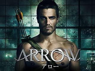 Arrow/アロー<ファースト・シーズン> (吹替版)