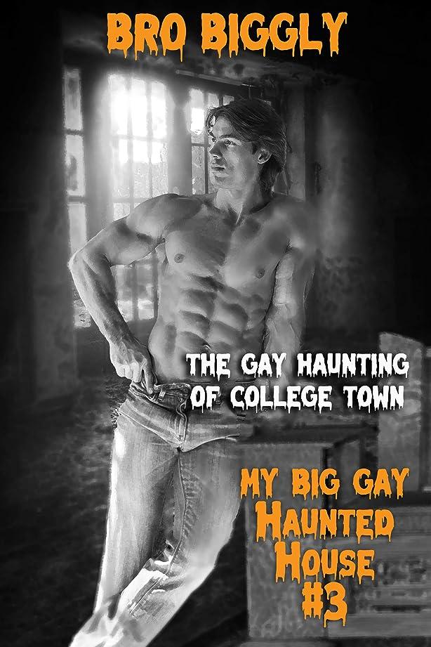早くコミット名誉The Gay Haunting of College Town (My Big Gay Haunted House Book 3) (English Edition)