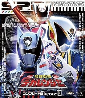 スーパー戦隊シリーズ 特捜戦隊デカレンジャー コンプリートBlu-ray3<完>...