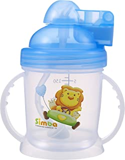 Simba BPA Free Baby Training Cup w/ 360° Auto Straw (Blue)