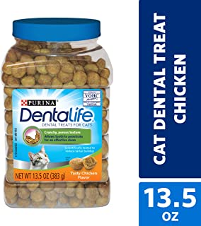 Best temptations dentabites cat treats Reviews