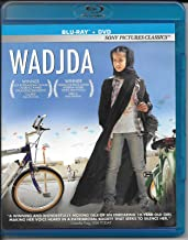 Wadjda - Unused Blu-Ray disc only from combination pack - no DVD