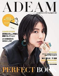 ADEAM PERFECT BOOK (FG MOOK)