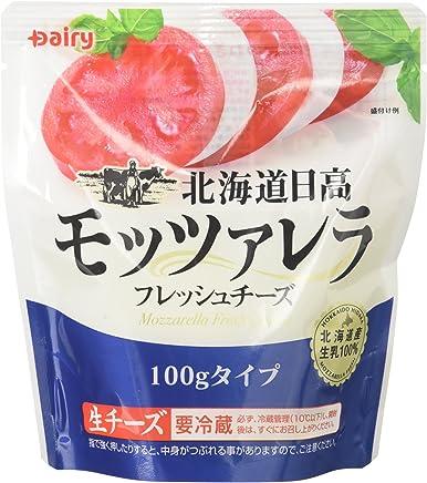 [冷蔵] 北海道日高モッツァレラ 100g