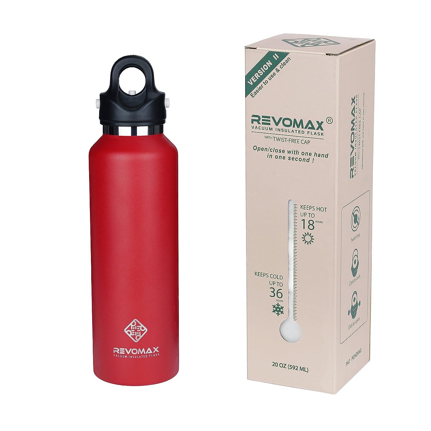 聞きます重量改革REVOMAX 真空断熱ボトル RevoMax2 0.592L ファイヤーレッド DWF-20427B