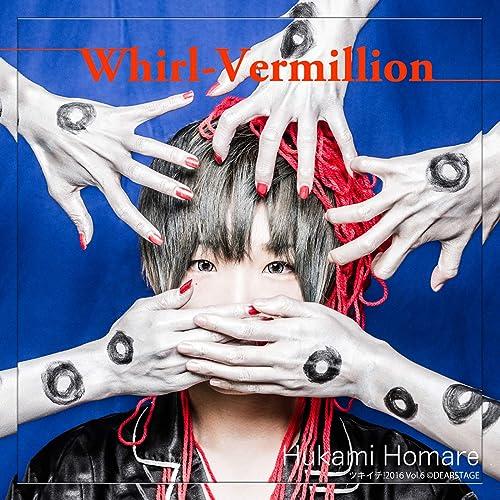 Whirl-Vermillion