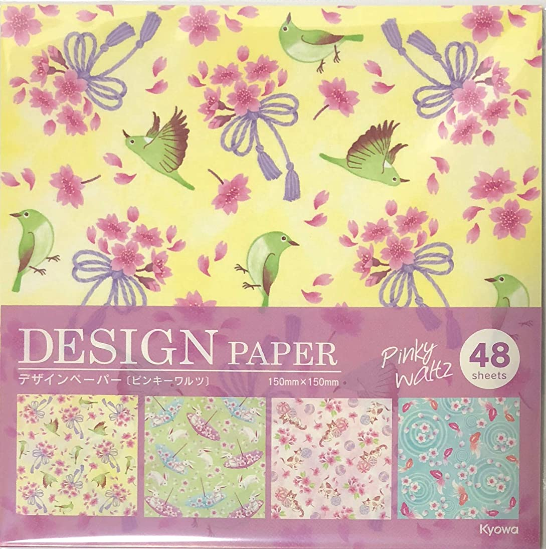 Pinky Waltz Cherry Blossoms Design Paper 4design 4color 48 Sheets Origami Chiyogami 15×15cm Paper Stationery Japan