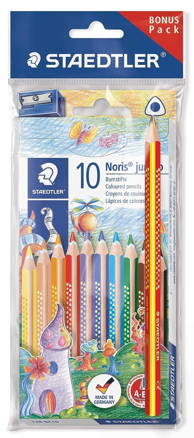Staedtler Noris Club 61?8?Jumbo Coloured Pencils Pack of 10?with Rainbow Pencil and Sharpener Free Bonus Pack