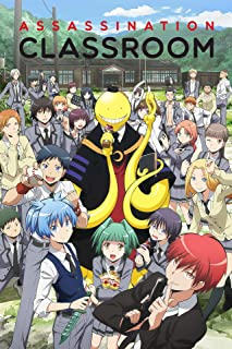 FAGOL Assassination Classroom Poster - Anime Poster Metal Decorative Wall 12 x 8 inch