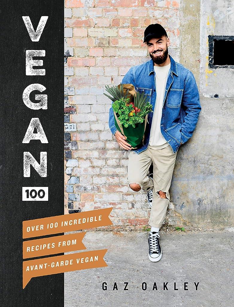 溶ける我慢する放射能Vegan 100 (English Edition)