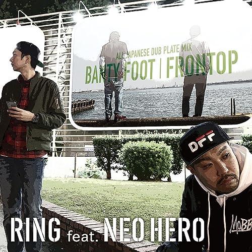 RING (feat. NEO HERO)