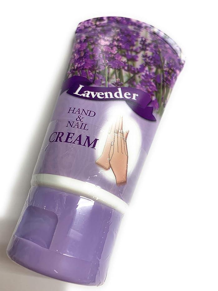 ブランク過言メンダシティラベンダーの香り?Lavender ハンド&ネイルクリーム