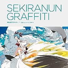 Best sekiranun graffiti mp3 Reviews