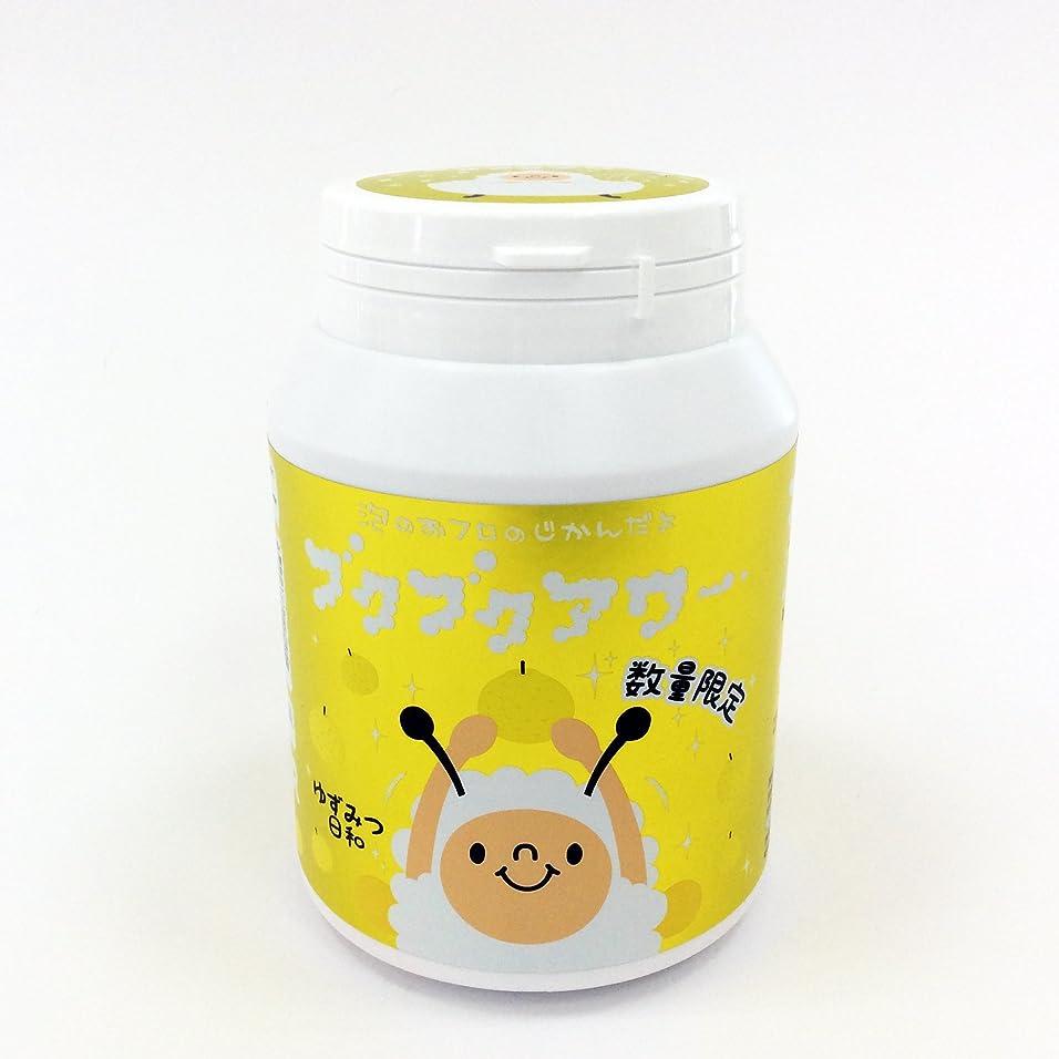 南アメリカ韓国語サンプルブクブクアワー ゆずみつ日和 ボトル 360g 9回分 入浴剤 化粧品