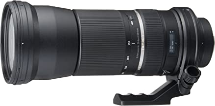 Tamron A011S SP 150-600mm f/5-6.3 Di VC USD Super Telephoto Zoom Lens for Sony Alpha and Maxxum Cameras - International Version (No Warranty)