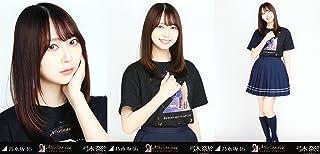 乃木坂46 2021年2月ランダム生写真 9thBDライブTシャツ 3種コンプ 弓木奈於