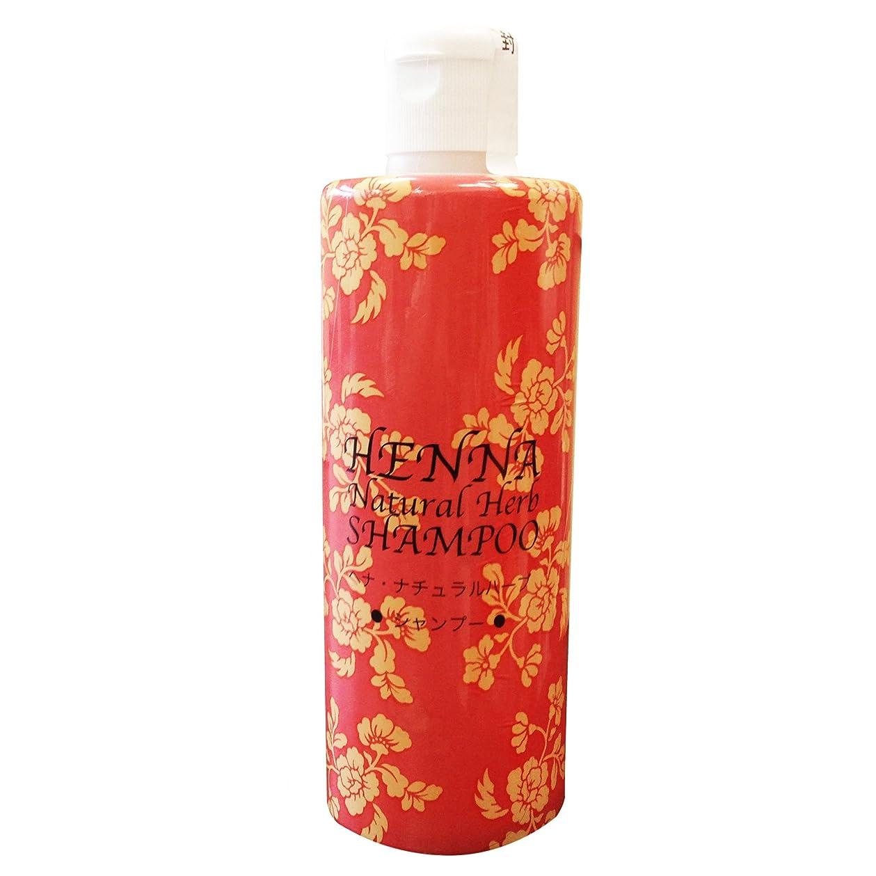 自分の力ですべてをするブラジャー適度にHENNA Natural Herb SHAMPOO へナ ナチュラル シャンプー?ブラウン 3本セット