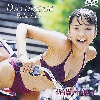 日テレジェニック'98「佐藤江梨子 DAYDREAM」 [DVD]