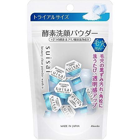 suisai(スイサイ) スイサイ ビューティクリア パウダーウォッシュN(トライアル) 洗顔 トライアルサイズ 6グラム (x 1)