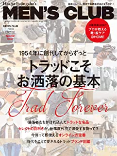 MEN'S CLUB (メンズクラブ)[特別版] MEN'S CLUB 2020 Spring Special issue (2020-05-25) [雑誌]