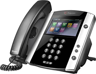 Polycom 2200-44600-019 MS Skype for Business Edition VVX 600