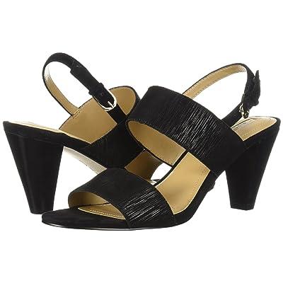Tahari Easy (Black Striped Suede) High Heels